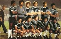 Коринтианс - чемпион Паулисты 1977 года