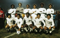 Сантос - чемпион Паулисты 1978 года