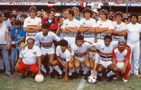 Сан-Паулу - чемпион Паулисты 1985 года