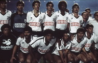Интер Лимейра - чемпион Паулисты 1986 года