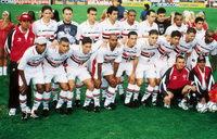 Сан-Паулу - чемпион Паулисты 2000 года