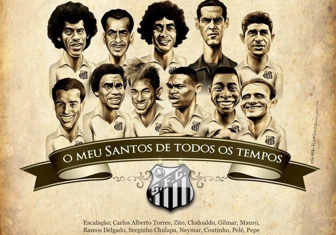 Идолы бразильского футбольного клуба Сантос
