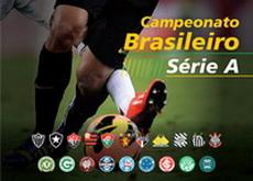Чемпионат Бразилии по футболу 2014 года