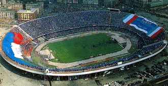 Стадион Фонте Нова (Салвадор)